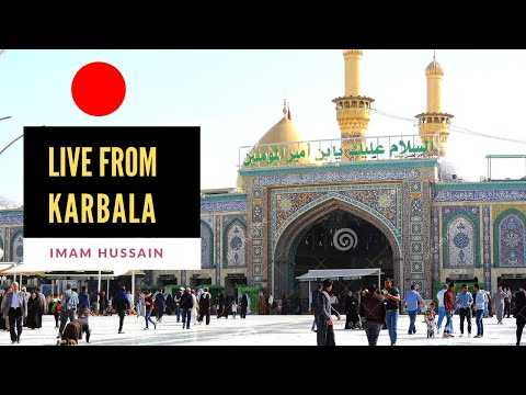 🔴LIVE KARBALA DAY OF ASHURA FROM IMAM HUSAIN SHRINE, KARBALA
