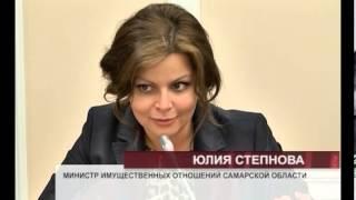 видео Министерство имущественных отношений Алтайского края