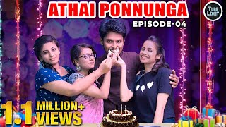 Athai Ponnunga Episode 04 | Murai Ponnu Sothanaigal | Tube Light Attagasangal