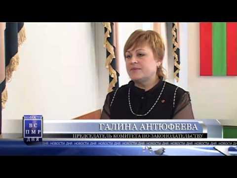 О защите прав и свобод граждан -13.12.2012