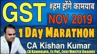 GST 1 Day Marathon AMENDED for Nov 2019 I शेयर ज़रूर करना