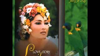 Leila Forouhar - Nagofteha (Instrumental) | لیلا فروهر - نا گفتها