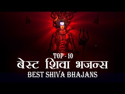 NON STOP BEST SHIVA BHAJANS - TOP 10 SHIV COLLECTION BEAUTIFUL OF MOST POPULAR MAHASHIVRATRI SONGS