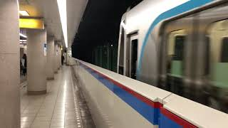 (東急版E235系)東急3020系 春日発車
