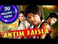 Antim Faisla (Vedam) Hindi Dubbed Full Movie | Allu Arjun, Anushka Shetty, Manoj Manchu Mp3