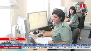 Турецкие и украинские товары не будут продавать в России(, 2015-12-24T23:49:55.000Z)