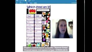 Урок английского по теме Еда - обучение по Скайпу