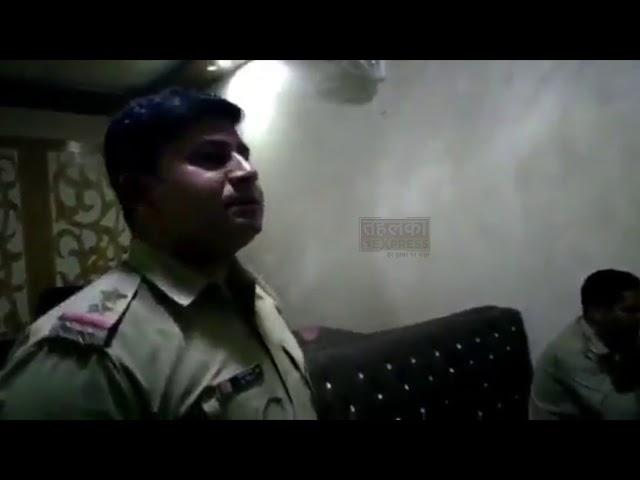 अलीगढ़ : के 3 सब इंस्पेक्टर द्वारा होटल में वर्दी पहनकर खाना खाते वक्त शराब पीने का वीडियो हुआ वायरल