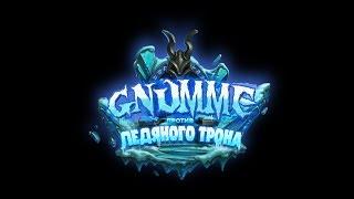 Шоу матчи Хаппа vs Gnumme - состязание двух якодзун!