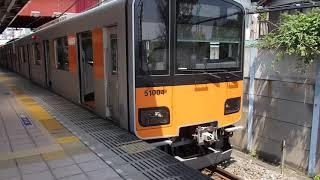 東武50000系51004F 準急池袋行き 朝霞台駅発車!
