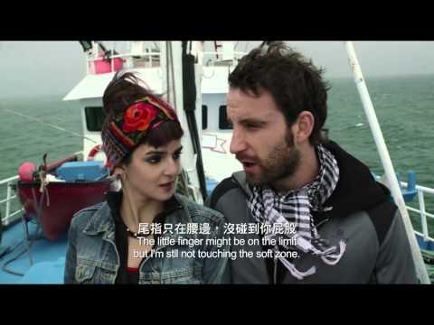 MOViE MOViE《撻著西班牙》SPANISH AFFAIR 12月與戲院同步放映 CINEMA CO-RELEASE IN DEC (ENG)