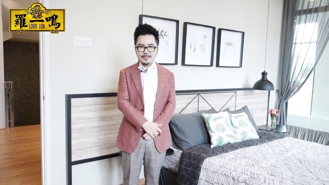 [Feng Shui Tips Episode 12] - Bed with bad Feng Shui?
