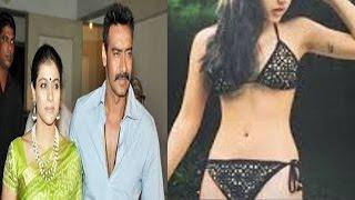 OMG: काजोल के पति अजय और बेटी न्यासा की तस्वीर हुई वायरल | Viral Pic: Kajol, Ajay Devgan, Nysa