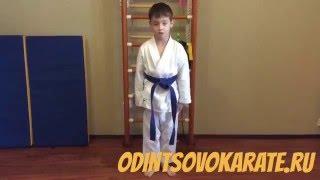 Каратэ: ката Тайкеоку Шодан 1 урок (Taikyoku shodan - Lesson 1)