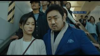 Поезд в Пусан - Trailer