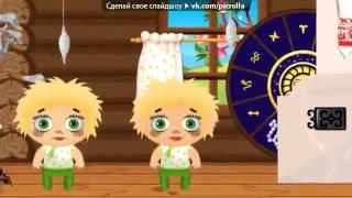Игра  под музыку Детские песни   Два весёлых гуся