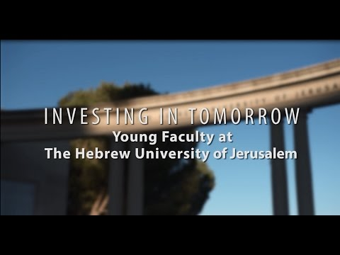 Hebrew University Young Faculty Cultivation
