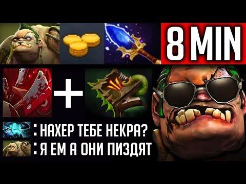 видео: НОВАЯ МЕТА ПУДЖ ЧЕРЕЗ НЕКРАЧЕЙ | pudge dota 2