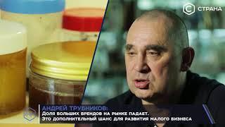 Андрей Трубников | Интервью | Телеканал «Страна»