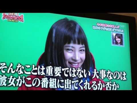 広瀬アリス deepfake