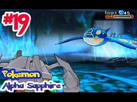 Pokémon Alpha Sapphire - Ep19 จับ ไคโอก้า โปเกม่อนในตำนาน