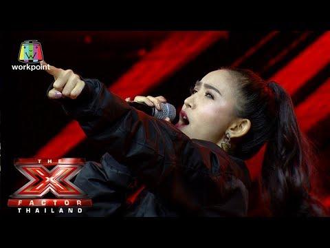 เพลง โรคประจำตัว | 4 Chair Challenge| The X Factor Thailand