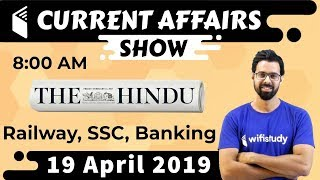 8:00 AM - Daily Current Affairs 19 April 2019 | UPSC, SSC, RBI, SBI, IBPS, Railway, NVS, Police
