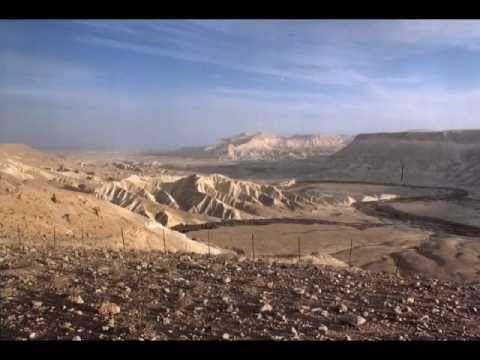 One Family Fund 2012 Cross Israel Hike - Sneak Preview
