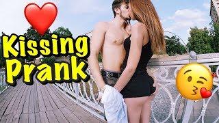Kissing Prank: ПОЦЕЛУЙ С НЕЗНАКОМКОЙ | РАЗВОД НА ПОЦЕЛУЙ #24
