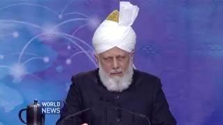 Hazrat Mirza Masroor Ahmad (aba) addresses Qadian Jalsa 2017
