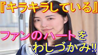 SKE48・松井珠理奈は現在放送中の連続ドラマ『私結婚できないんじゃなく...