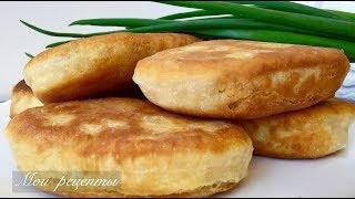 Жареные Пирожки с Начинкой! Делайте Сразу Двойную Порцию, Очень Вкусные!