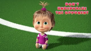 Masha and The Bear - ⚽ Don't Undervalue the Opponent  Football issue