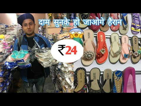 Cheapest footwear market shoes, sandals, slippers, heels wholesale Delhi