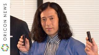 チャンネル登録:https://goo.gl/U4Waal お笑いコンビ・ピースの又吉直...