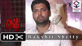 'Ricky' Trailer Launch: Rakshit Shetty Shares His Experience