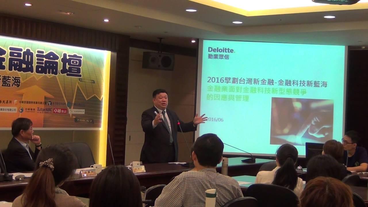 金融科技新藍海萬幼筠演講20160623 - YouTube