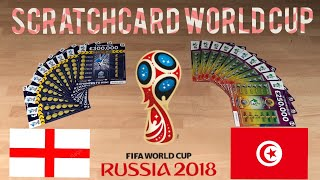 Scratchcard World Cup England vs Tunisia