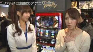 フィーバーTV第2弾は、2011年2月開催、パチンコ・スロット同時発表「CR...