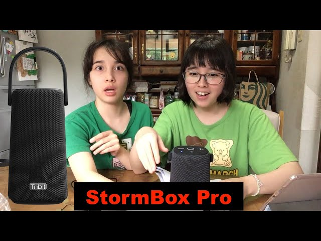 Unboxing #Tribit StormBox Pro Speaker コスパ最強ワイヤレススピーカー!クーポン有