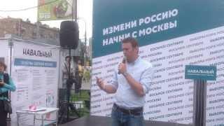 Навальный на Профсоюзной (ответы на вопросы)