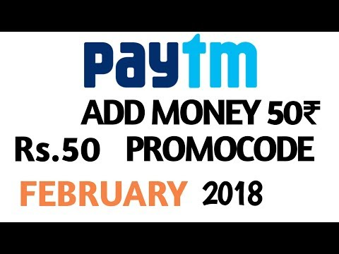 ADD MONEY New ₹50 PROMO code || FEBRUARY 2018 || TELUGU