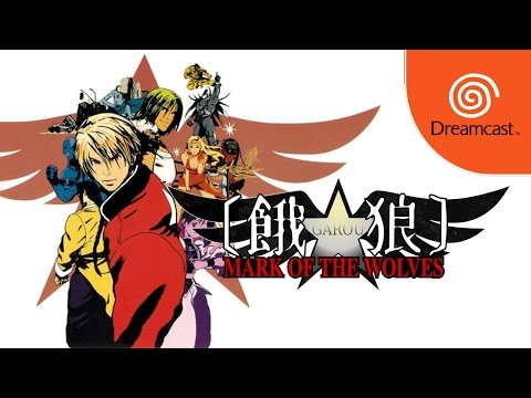 Garou: Mark Of The Wolves - Rock Arcade Mode (Dreamcast Fighters)