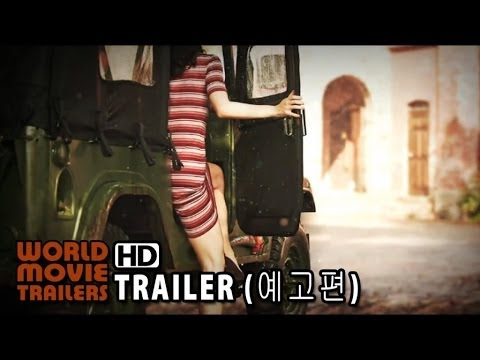 ������ ���� obsessed trailer 2014 hd youtube