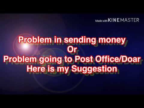 How to Access Israel Post Office Account/ Doar Account ONLIN