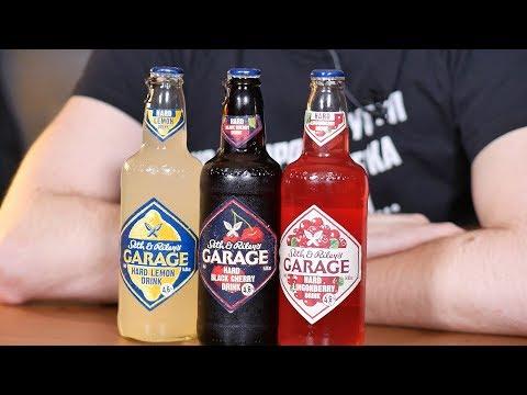 Пиво GARAGE. Или не пиво?