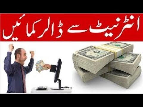 How to Make Money Online from Freelance Websites Freelancer work from home M. Akmal The Sk