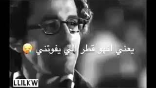 اجمل حالات واتس حزينه جدا مصريه جديده 2019جديده