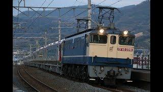 2020/3/26 9867 EF65 2091+JR四国2700系 甲種輸送 鬼無~香西にて。