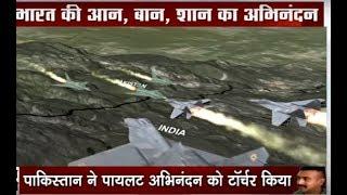 Here's how IAF pilot Abhinandan Varthaman's jet landed in Pakistan